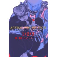[Boys Love (Yaoi) : R18] Doujinshi - Jojo Part 3: Stardust Crusaders / Jyoutarou x Jyosuke (ASTRAL PROJECTION 1+2+3 *再録 1+2+3) / キクマニ/山本ハーレム