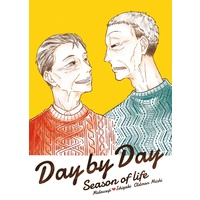 Doujinshi - Anthology - Yowamushi Pedal / Ishigaki & Midousuji (Day by Day) / 春を愛す