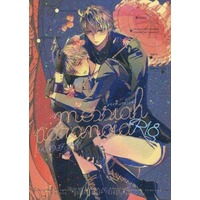 [Boys Love (Yaoi) : R18] Doujinshi - Hetalia / America x United Kingdom (messiah paranoia) / KOFFY