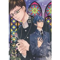 [Boys Love (Yaoi) : R18] Doujinshi - Novel - Blue Exorcist / Rin x Yukio (神の鳥籠) / 境界ELEVATOR