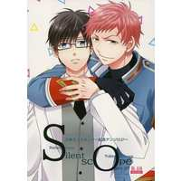 [Boys Love (Yaoi) : R18] Doujinshi - Manga&Novel - Anthology - Blue Exorcist / Renzo x Yukio (Silentscope) / 境界ELEVATOR