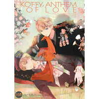 [Boys Love (Yaoi) : R18] Doujinshi - Hetalia / America x United Kingdom (KOFFY ANTHEM OF LOVE *再録) / KOFFY
