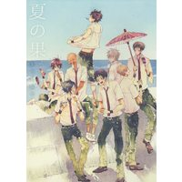 Doujinshi - Prince Of Tennis / Rikkai University of Junior High School (夏の果) / ふたつ星
