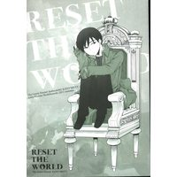 Doujinshi (RESET THE WORLD) / ことり帝国