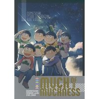 Doujinshi - Illustration book - Osomatsu-san / All Characters (MUCH OF A MUCHNESS *イラスト集) / STAN