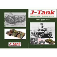 Doujinshi - Anthology - Military (J-Tank 31号) / J-Tank
