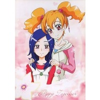 Doujinshi - Illustration book - Fresh Precure! (H@ppy Together) / プリキュアからの贈りもの