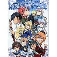 Doujinshi - Novel - Strike Witches (レガリアフライト) / Second-Lib