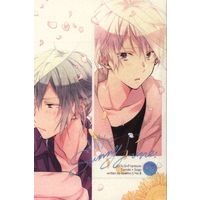 [Boys Love (Yaoi) : R18] Doujinshi - Novel - IDOLiSH7 / Yotsuba Tamaki x Ousaka Sougo (Sunny Tune. *文庫) / Quiz'' it's difficult