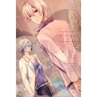 [Boys Love (Yaoi) : R18] Doujinshi - Novel - IDOLiSH7 / Yotsuba Tamaki x Ousaka Sougo (栞 *文庫) / Time Travel