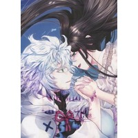 [Boys Love (Yaoi) : R18] Doujinshi - Manga&Novel - Anthology - Fate/Grand Order / Merlin (Fate Series) (Moonlit landscape) / きつねつき