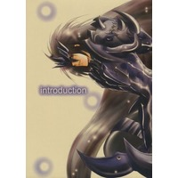 Doujinshi - Saint Seiya / Garuda Aiacos (introduction) / Get You!
