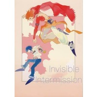 Doujinshi - Houshin Engi (Invisible Intermission) / あの世