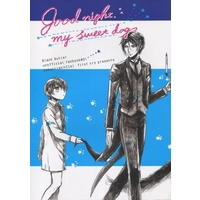 Doujinshi - Black Butler / Sebastian x Ciel (Good night,my sweet dog.) / First Cry