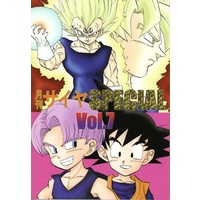 Doujinshi - Omnibus - Dragon Ball / Vegeta & Bulma & Piccolo & All Characters (Dragonball) (月刊サイヤSPECIAL Vol.7) / 4400