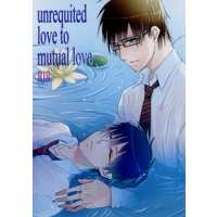 [Boys Love (Yaoi) : R18] Doujinshi - Novel - Blue Exorcist / Yukio x Rin (unrequited love to mutual love) / 藤月