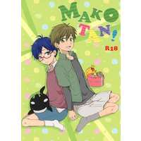 [Boys Love (Yaoi) : R18] Doujinshi - Novel - Free! (Iwatobi Swim Club) / Makoto x Rei (MAKOTAN!) / Altea