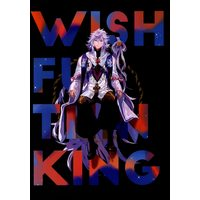 Doujinshi - Fate/Grand Order / Merlin (Fate Series) (Wishful thinking) / nihility