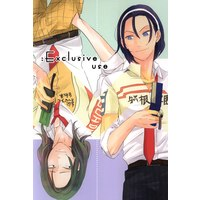 Doujinshi - Yowamushi Pedal / Toudou x Makishima (Exclusive use) / ハロドリ