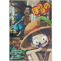 Doujinshi - ONE PIECE / Luffy & Ace & Sabo (ほのぼの) / onemani