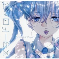 Doujin Music - スタードロップ / Cyber Music Project / Cyber Music Project