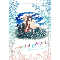 Doujinshi - Illustration book - Fafner in the Azure (colorful palette2) / sokono