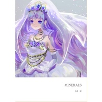Doujinshi - Illustration book - イラスト集「MINERALS」 / Moon Forest Cherryblossom
