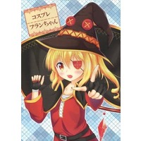 Doujinshi - Illustration book - Touhou Project / Flandre Scarlet (コスプレフランちゃん) / White Koron
