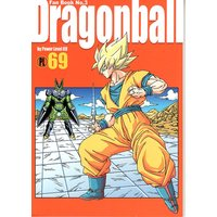 Doujinshi - Dragon Ball / All Characters (Dragonball) (ドラゴンボール完全版 3) / Power Level 69