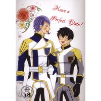 [Boys Love (Yaoi) : R18] Doujinshi - IRON-BLOODED ORPHANS / Gaelio Bauduin x Ein (Have a Perfect Date!) / クマちゃんがいっぱい
