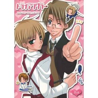[Boys Love (Yaoi) : R18] Doujinshi - Hetalia / America x United Kingdom (トライアングラーDX) / LOVE-cherry