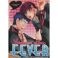 Doujinshi - Prince Of Tennis / Inui x Kaidou (Valentine's Day FEVER) / イヌカイサミット3