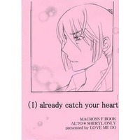 Doujinshi - Macross Frontier / Alto x Sheryl (【コピー誌】(I) already catch your heart) / LOVE ME DO