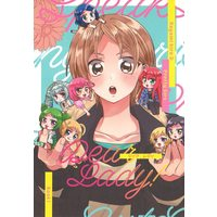 Doujinshi - King of Prism by Pretty Rhythm / Hayami Hiro (Dear Redy) / Speak Low
