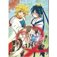 Doujinshi - Anthology - Magi / Alibaba x Hakuryuu (Dance!)