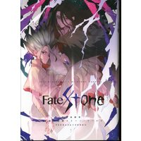 Doujinshi - Anthology - Fate/Grand Order / Tsukasa x Senku (Fate×Stone *合同誌) / 梅野堂本舗/隣町