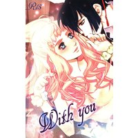 [Boys Love (Yaoi) : R18] Doujinshi - Macross Frontier (WITH YOU) / mixed breed