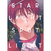 Doujinshi - King of Prism by Pretty Rhythm / Ikebukuro Ace x Takadanobaba George (STAR LIGHT SPOT LIGHT) / どうにもならない