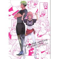 Doujinshi - King of Prism by Pretty Rhythm / Saionji Leo x Yamato Alexander (THE PERFECT WORKING RECOVERY DAY!) / .S