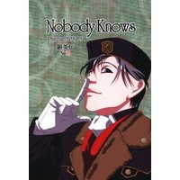 Doujinshi - Legend of the Galactic Heroes (Nobody Knows) / フェザーンBANDAI