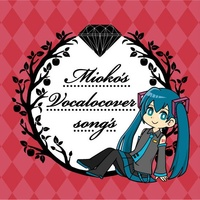 Doujin Music - Mioko's Vocalocover songs / PLASTIC JEWEL