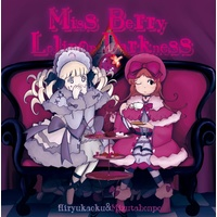 Doujin Music - Miss Berry Lolipop Darkness / 氷笠家屋