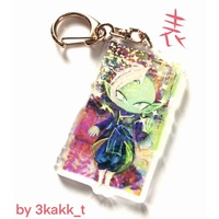 Key Chain - Dragon Ball / Zamasu