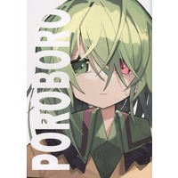 Doujinshi - Illustration book - Touhou Project / Komeiji Koishi (POROBORO) / 飲み薬のみ