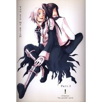 Doujinshi - D.Gray-man / Allen Walker x Kanda Yuu (You are my golem. part.3) / Aika.
