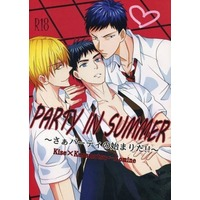 [Boys Love (Yaoi) : R18] Doujinshi - Kuroko's Basketball / Kise x Kasamatsu (PARTY IN SUMMER さぁパーティの始まりだ!!) / Morinocandy