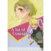 Doujinshi - TIGER & BUNNY / Ivan x Pao-Lin (A lot of Courage!) / 兎月堂