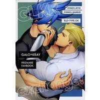 Doujinshi - Anthology - Promare / Galo x Kray (GLKR exchange!!) / TYPE:GK/'ELE