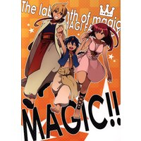 Doujinshi - Magi (MAGIC!!) / WORLD BOX