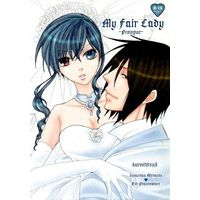 [Boys Love (Yaoi) : R18] Doujinshi - Black Butler (My Fair Lady~Prologue Prologue) / SCENE